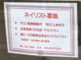 coccoa(コッコア) 湊川店