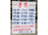 セブン-イレブン 江戸川一之江二丁目店