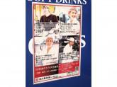 金比羅製麺 高槻大塚店