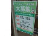 セブン-イレブン 府中四谷6丁目店