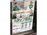 セブン-イレブン 田無芝久保2丁目店