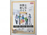 ユニクロ マーケットシティ桐生店