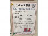 サーティワンアイスクリーム マーケットシティ桐生店