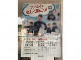 ファミリーマート 福岡姪の浜三丁目店