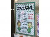 セブン-イレブン 高槻富田5丁目店