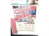 セブン-イレブン 川崎中原区役所前店