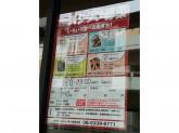 長崎ちゃんぽん 十鉄 大阪吹田店