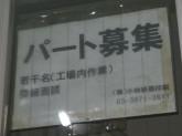 株式会社小林紙器印刷