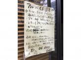 個室 ふくしま 炉談(ロダン)