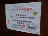 モモタロー3青果