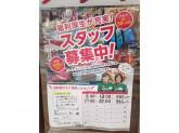 セブン-イレブン 墨田タワービュー通り店