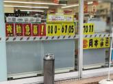 セブン-イレブン 大阪長堀心斎橋店