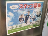 ファミリーマート 近鉄橿原神宮前駅店