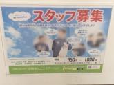 ファミリーマート 近鉄古市駅改札内橋上店