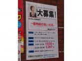カラオケCLUB DAM ZOO(クラブダム ズー) 志村坂上店