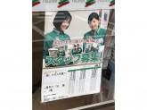 セブン-イレブン 三鷹新川1丁目店