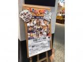 ライトオン イオンモール茨木店