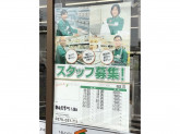 セブン-イレブン 調布若葉町3丁目店