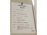 take5 赤羽アピレ店