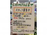 COMPASS(コンパス) りんくうプレジャータウンシークル店