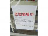セブン-イレブン 京都西陣郵便局店