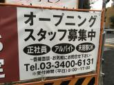 出光セルフ 丸新石油(株)柿の木坂SS