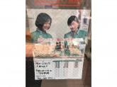 セブン-イレブン 松原上田1丁目店