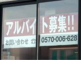 スシロー アクロスプラザ笠懸店