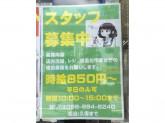 HARD・OFF(ハードオフ) 那覇小禄店