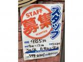 Mami's Kitchen おべんとう村