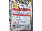 コメリハード&グリーン 渋川明保野店