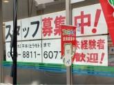 ファミリーマート 南町田四丁目店