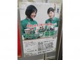 セブン-イレブン 町田相原駅西店