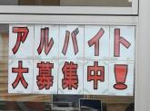 魚べい クロスモール仙台荒井店