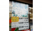 セブン-イレブン 江戸川南小岩8丁目店