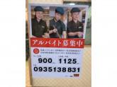 吉野家 小倉京町店