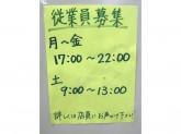 セブン‐イレブン 鎌倉城廻東店