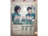 セブン-イレブン 岸和田小松里町店