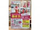 ほっかほっか亭岸和田中井店