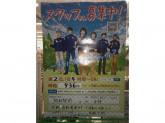 ファミリーマート 熊取駅前店