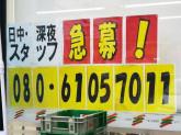 セブン-イレブン 大阪道頓堀2丁目店