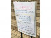 青冥(チンミン) 茨木店