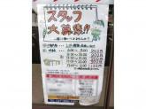 セブン-イレブン 松戸古ヶ崎五差路店