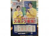 コーナン 岸和田ベイサイド店