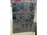 セブンインレブン 東中野駅南店