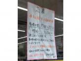 セブン-イレブン 大阪本庄西1丁目店
