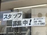 セブン-イレブン 大田区久が原2丁目店