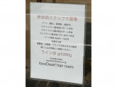 locoDeart hair room(ロコデアート ヘアー ルーム)