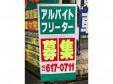 神原石油(株)香月SS