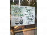 CAFE de CRIE(カフェ・ド・クリエ) 日比谷通り内幸町店
